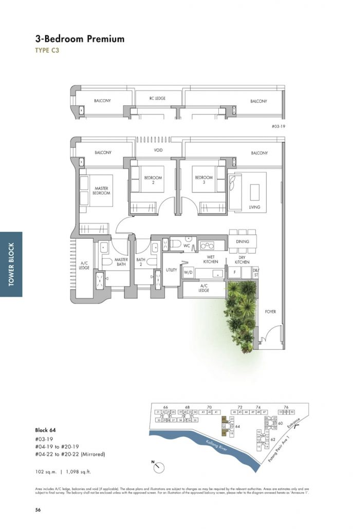 The Tre Ver Floorplan