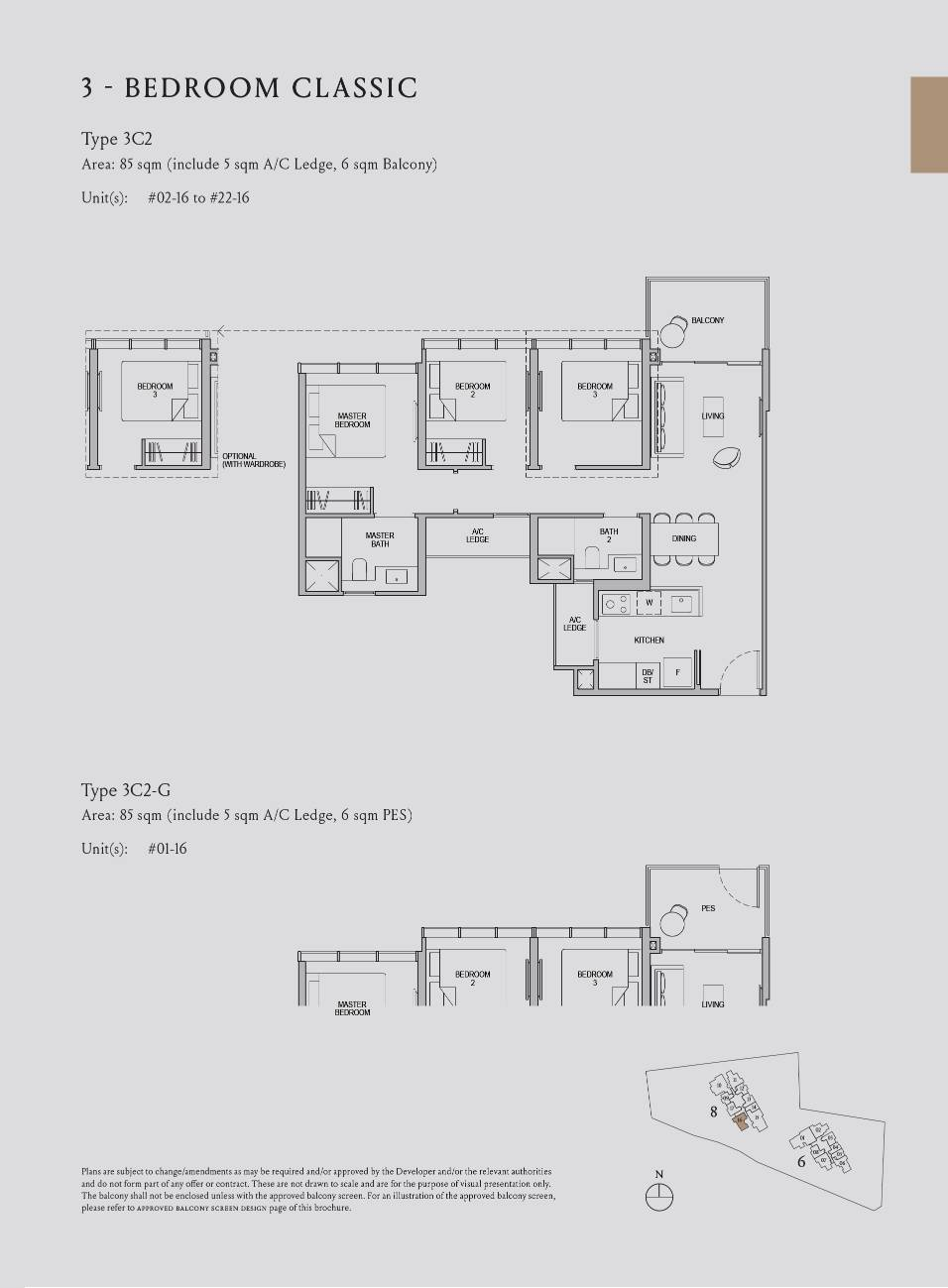 Kopar at Newton Floorplan