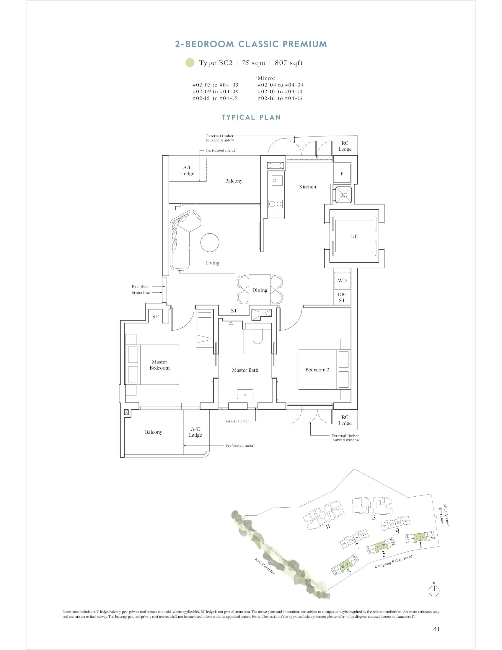 Avenue South Residence Floorplan