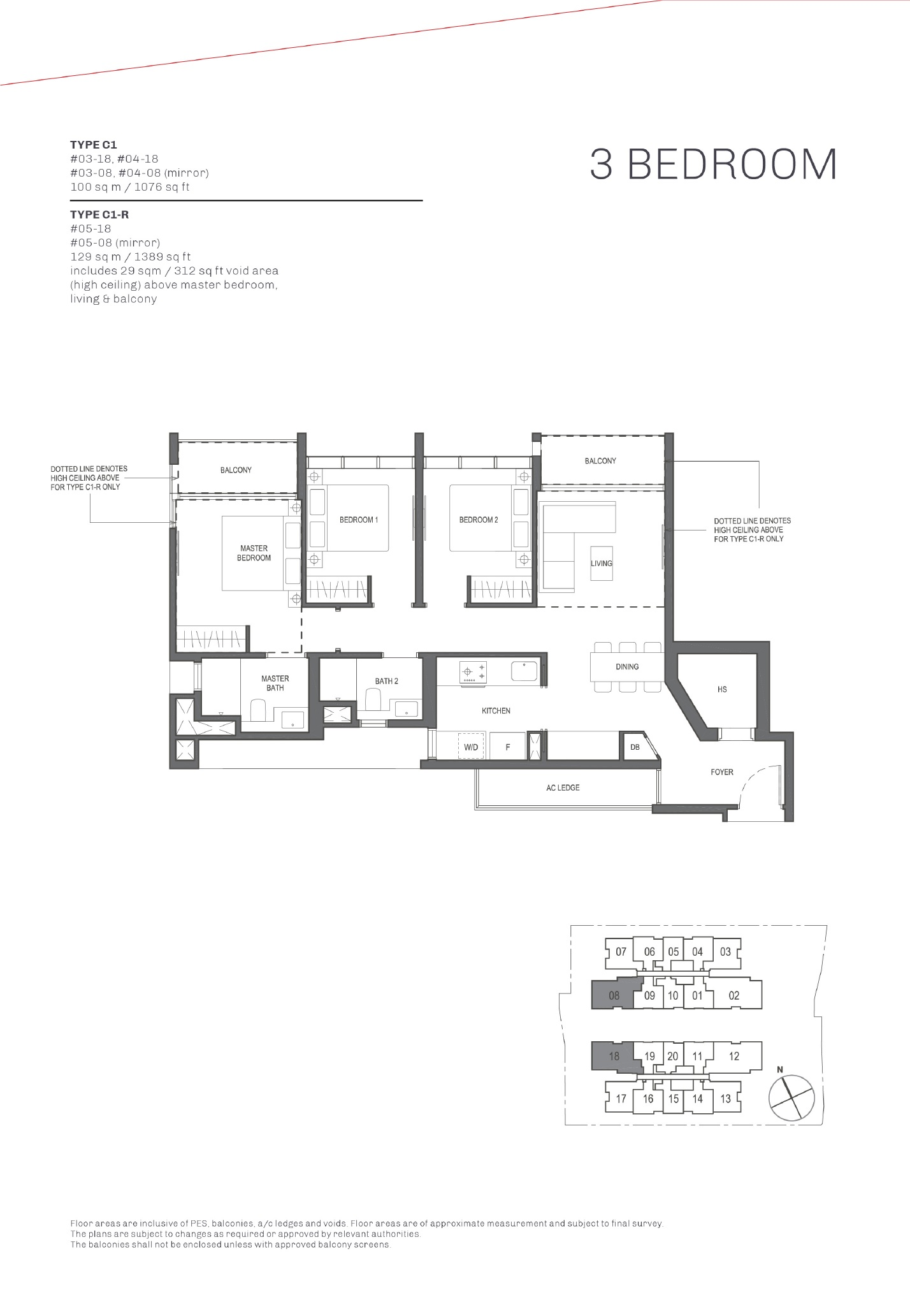 The Essence Floorplan