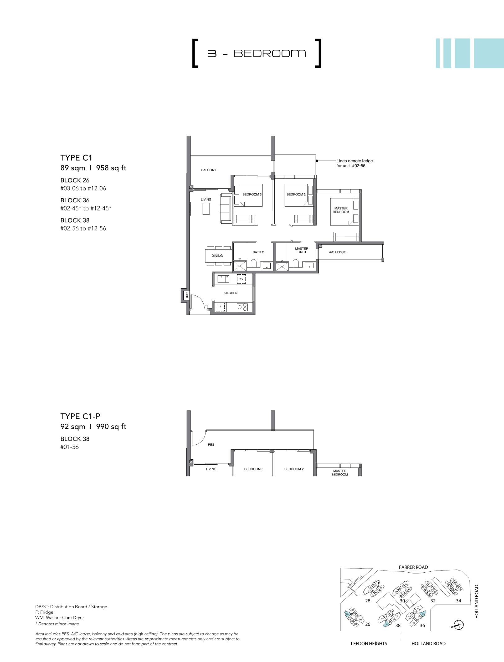Leedon Green Floorplan
